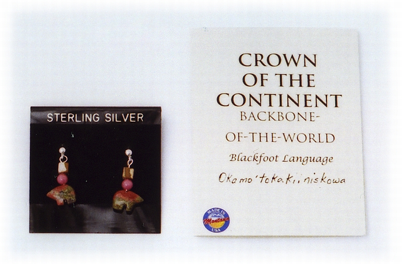 Glacier Park Jewelry Earrings - Crown of the Continent