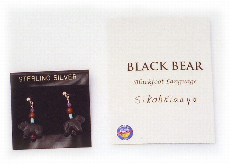 Glacier Park Jewelry Earrings - Black Bear