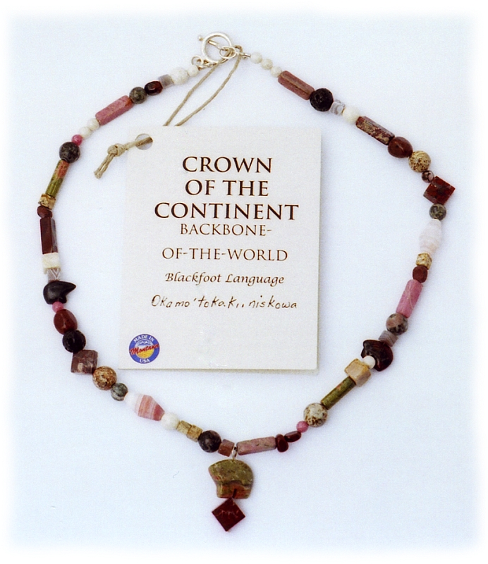 Glacier Park Jewelry Necklace - Crown of the Continent