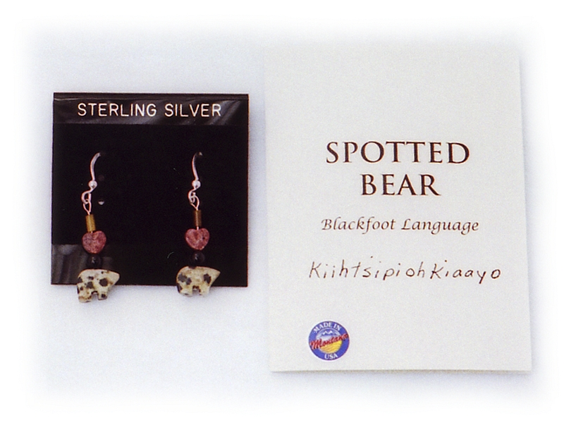 Glacier Park Jewelry Earrings - Spotted Bear